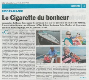 cigarette cadrée